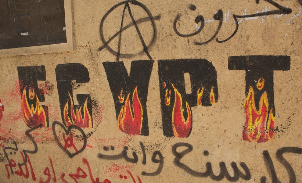 Egypt on Fire