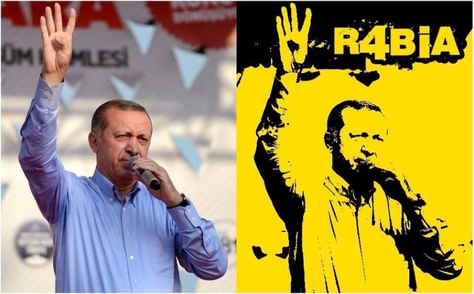Erdogan R4bia