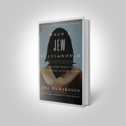 when_a_jew_book