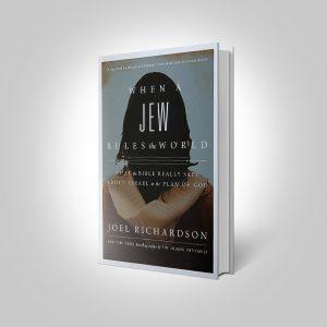when_a_jew_book